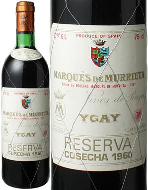マルケス・デ・ムリエタ  イガイ・レセルヴァ [1960] マルケス・デ・ムリエタ <赤> <ワイン/スペイン>