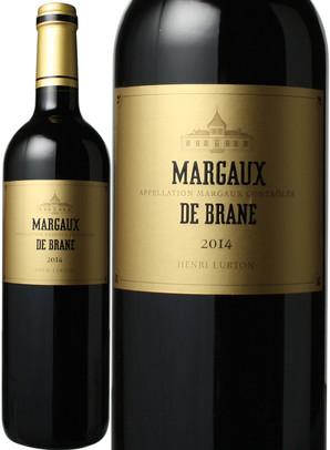 マルゴー・ド・ブラーヌ [2014] <赤> <ワイン/ボルドー>