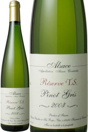 アルザス ピノ・グリ トレ・セレ [2003] ドメーヌ・ジェラール・シュレール <白> <ワイン/アルザス>