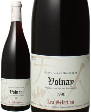 ヴォルネイ [1990] ルー・デュモン レア・セレクション <赤> <ワイン/ブルゴーニュ>