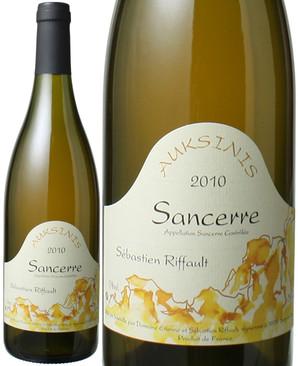 サンセール・ブラン オクシニス [2010] セバスチャン・リフォー <白> <ワイン/ロワール>