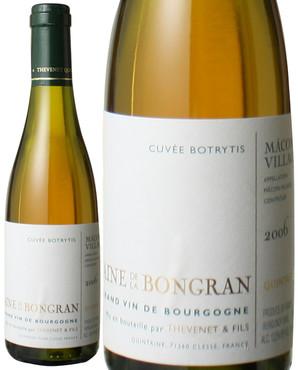 マコン・ヴィラージュ キュヴェ・ボトリティス 甘口 375ml [2006] ドメーヌ・ド・ラ・ボングラン <白> <ワイン/ブルゴーニュ>