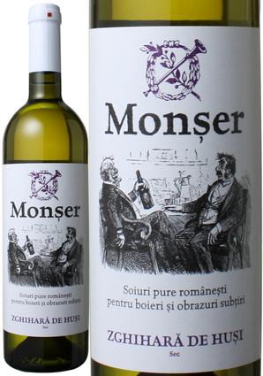 モンシェール ズギハラ・デ・フシ [2012] セナトール・ワイナリー <白> <ワイン/ルーマニア>
