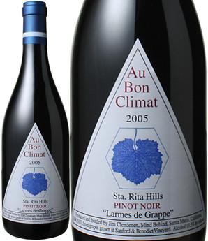 オー・ボン・クリマ ピノ・ノワール ラーム・ド・グラップ [2005] <赤> <ワイン/アメリカ>