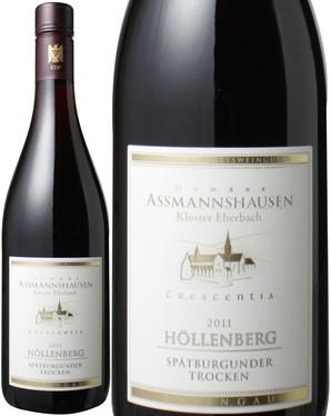 アスマンスホイザー・ヘレンベルグ シュペートブルグンダー シュペトレーゼ トロッケン [2011] クロスター・エーバーバッハ <赤> <ワイン/ドイツ>