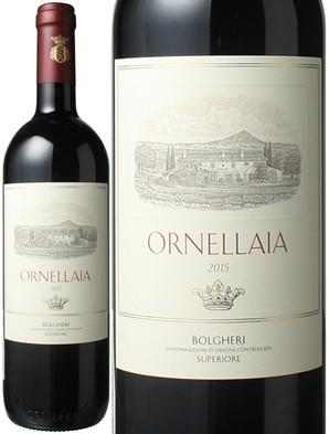 オルネライア [2015] テヌータ・デル・オルネライア <赤> <ワイン/イタリア>
