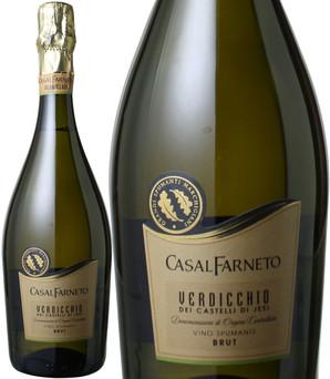 ヴェルディッキオ・スプマンテ・ブリュット NV カサルファルネート <白> <ワイン/イタリア/スパークリング>