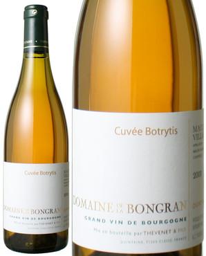マコン・ヴィラージュ キュヴェ・ボトリティス 甘口 [2000] ドメーヌ・ド・ラ・ボングラン <白> <ワイン/ブルゴーニュ>