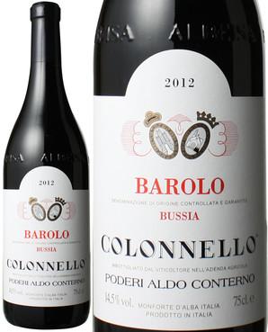 バローロ コロネッロ [2012] アルド・コンテルノ <赤> <ワイン/イタリア>