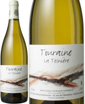トゥーレーヌ・ブラン ラ・テニエール [2015] ピエール=オリヴィエ・ボノーム <白> <ワイン/ロワール>