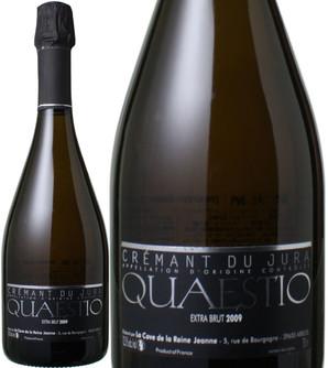クレマン・ド・ジュラ クエスティオ [2012] ラ・カーヴ・ド・ラ・レーヌ・ジャンヌ <白> <ワイン/スパークリング>