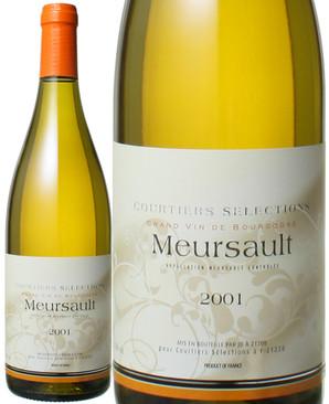 ムルソー [2001] クルティエ・セレクション <白> <ワイン/ブルゴーニュ>