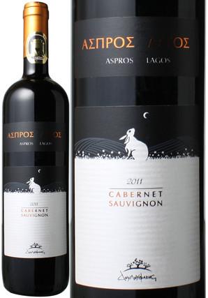 アスプロス・ラゴス・レッド・カベルネソーヴィニヨン [2012] ドゥルファキス・ワイナリー <赤> <ワイン/ギリシャ>