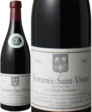ロマネ・サン・ヴィヴァン レ・カトル・ジュルノー [1999] ルイ・ラトゥール <赤> <ワイン/ブルゴーニュ>
