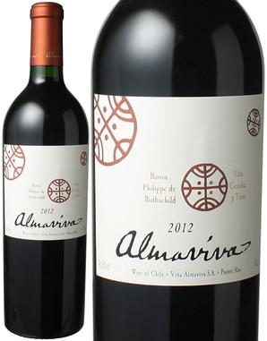 アルマヴィーヴァ [2012] コンチャ・イ・トロ&バロン・フィリップ・ド・ロートシルト <赤> <ワイン/チリ>