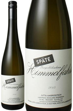 シュペート ヒンメルファルト [2015] ユッタ・アンブロジッチ <白> <ワイン/オーストリア>