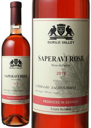 サペラヴィ ロゼ [2015] グルジアワイン <ロゼ> <ワイン/ジョージア>