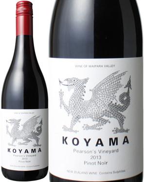 ピノ・ノワール ピアソンズ・ヴィンヤード [2014] コヤマ・ワインズ <赤> <ワイン/ニュージーランド>
