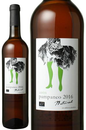 パンパネオ アイレン・ナチュラル [2016] エセンシア・ルラル <白> <ワイン/スペイン>