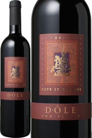 ドール AOCヴァレ [2013] カーヴ・サン・ジョルジュ <赤> <ワイン/スイス>