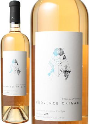 コート・ド・プロヴァンス オリガミ [2016] <ロゼ> <ワイン/プロヴァンス>