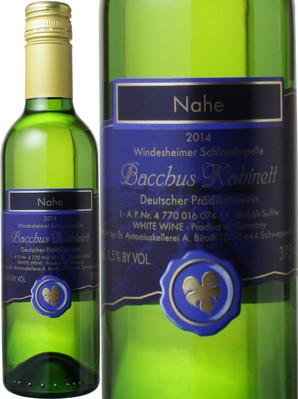 ヴィンデスハイマー・シュロスカペレ カビネット ハーフサイズ 375ml [2014] <白> <ワイン/ドイツ>