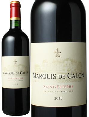 ル・マルキ・ド・カロン・セギュール [2010] <赤> <ワイン/ボルドー>