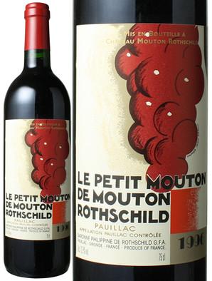 ル・プティ・ムートン・ド・ムートン・ロートシルト  [1996] <赤> <ワイン/ボルドー>
