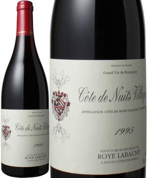 コート・ド・ニュイ・ヴィラージュ [1995] ロワ・ラボーム <赤> <ワイン/ブルゴーニュ>