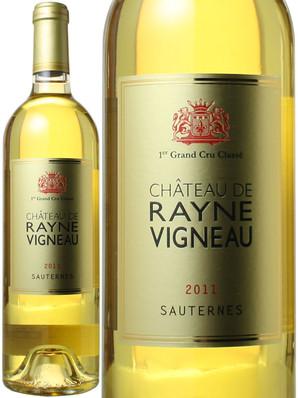 シャトー・ド・レイヌ・ヴィニョー [2011] <白> <ワイン/ボルドー>