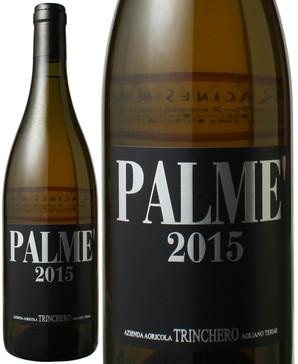 パルメ ビアンコ(シャルドネ) [2015] トリンケーロ <白> <ワイン/イタリア>