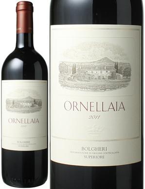 オルネライア [2011] テヌータ・デル・オルネライア <赤> <ワイン/イタリア>