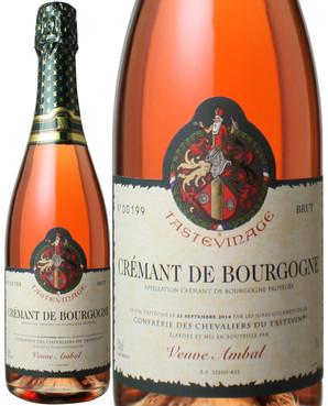 クレマン・ド・ブルゴーニュ ブリュット・ロゼ タストヴィナージュ NV ヴーヴ・アンバル <ロゼ> <ワイン/ブルゴーニュ/スパークリング>