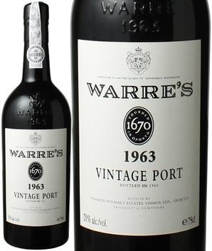 ワレ ヴィンテージポート [1963] <赤> <ワイン/ポルトガル>