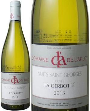 ニュイ・サン・ジョルジュ・ブラン ラ・ジェルボット [2013] ドメーヌ・ラルロ <白> <ワイン/ブルゴーニュ>