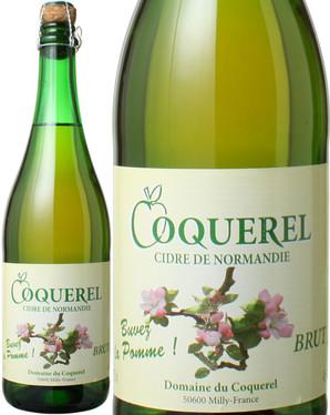 コケレル ブリュット <ワイン/シードル>