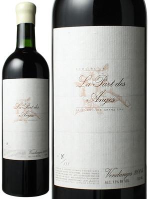 ラ・パール・デ・ザンジュ [2004] <赤> <ワイン/ボルドー>