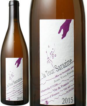 VDF ラ・トゥール サラズィーヌ  [2015]  ジャン・イヴ・ペロン <白> <ワイン/サヴォワ>