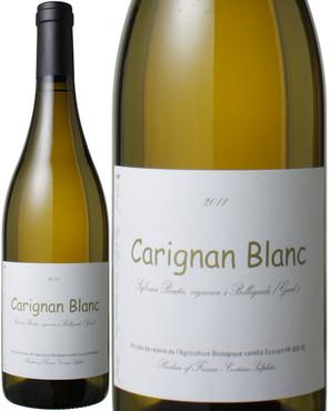 VDP デュ・ガール カリニャン・ブラン [2011] クロ・デ・ブートゥ <白> <ワイン/ローヌ>
