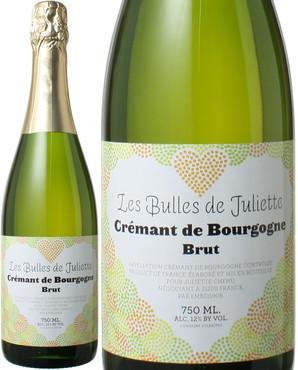 クレマン・ド・ブルゴーニュ ル・ビュル・ド・ジュリエット ブリュット NV ジュリエット・シュニュ <白> <ワイン/ブルゴーニュ/スパークリング>