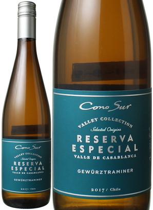 コノスル ゲヴュルツトラミネール レゼルバ [2018] <白> <ワイン/チリ>※ヴィンテージが異なる場合がございますのでご了承ください