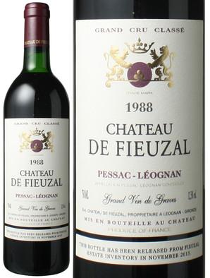 シャトー・ド・フューザル [1988] <赤> <ワイン/ボルドー>