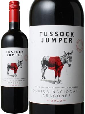 タサック・ジャンパー トゥーリガ・ナショナル/アラゴネス [2013] <赤> <ワイン/ポルトガル>