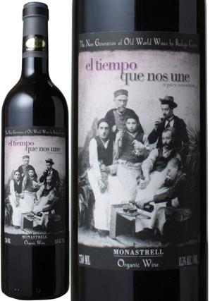 エル・ティエンポ・ケ・ノス・ウネ モナストレル D.O. フミーリャ [2015] ヴィーニャ・セロン <赤> <ワイン/スペイン>