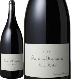 サン・ロマン ルージュ・スーロッシュ 1500ml [2011] シャソルネイ <赤> <ワイン/ブルゴーニュ>