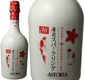 寿司スパークリング エクストラ・ブリュット [2014] アストリア <白> <ワイン/スパークリング>