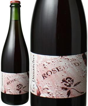 VDF ローズ・ビュット(ペティアン) NV [2011] ドメーヌ・ド・ディモンシュ <ロゼ> <ワイン/ラングドック・ルーション/スパークリング>