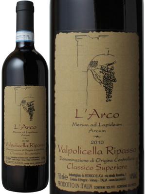 ヴァルポリチェッラ・リパッソ・クラシコ・スペリオーレ [2013] ラルコ <赤> <ワイン/イタリア>