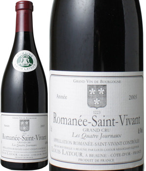 ロマネ・サン・ヴィヴァン レ・カトル・ジュルノー [2005] ルイ・ラトゥール <赤> <ワイン/ブルゴーニュ>