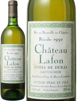 コート・ド・デュラス ソーヴィニヨン・ブラン [1992] シャトー・ラフォン <白> <ワイン/フランス南西部>